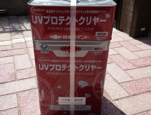 【ブログ】サイディングクリアー仕上げ1(太田塗装様)